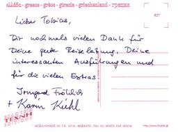 Eine Gästerückmeldung der TUI-Santorinreisen, die Tobias Schorr 1998 führte.