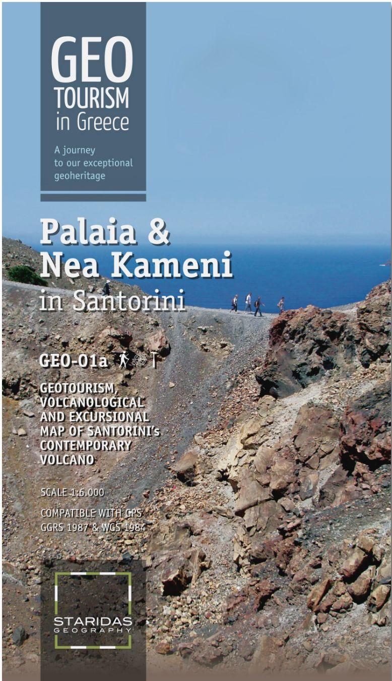 Cover der Landkarte Santorins von Spyros Staridas