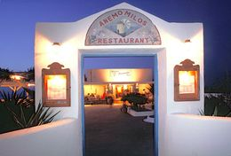 Der Eingang Taverne Anemomilos im Dorf Ia